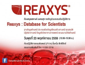 23.11.2016_Reaxys