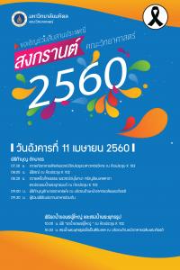 11041017-A4